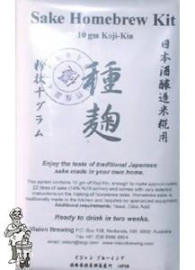 KOJI-KIN 10 gram (voor 6 kg rijst = 22 l sake)