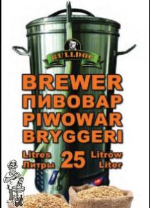 Bulldog Brewer 30, respectievelijk 25  liter brouwketel